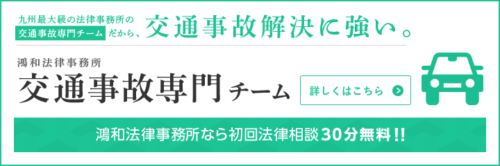 鴻和法律事務所 離婚相談専門サイト