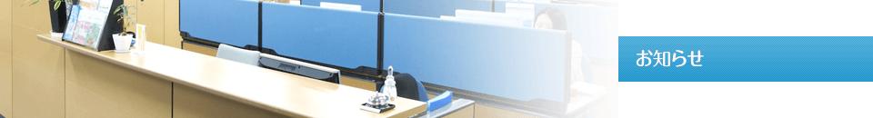 平成29年1月27日、吉塚合同庁舎において、弁護士是枝秀幸が福岡県消費生活相談事例検討会にアドバイザーとして出席し、投資詐欺について回答を行いました。